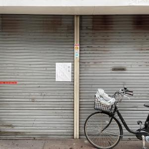 香里中央商店街の「ギンナラ眼鏡店」が閉店。営業期間はなんと52年間