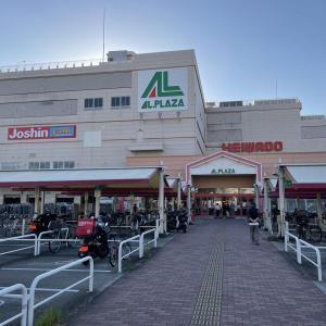 アルプラザ香里園の「マクドナルド」が11月12日にリニューアルする予定!現在は持ち帰りのみ営業で8日から11日は休業