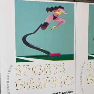 スポーツグラフィック展@ギンザ・グラフィック・ギャラリー