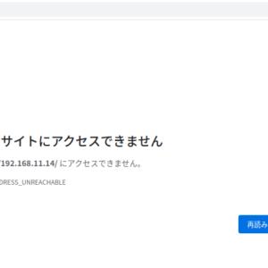 Raspberry PiでWebサーバーを作ってみた!