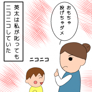 息子の自閉症が判明するまで 一歳を過ぎた頃②