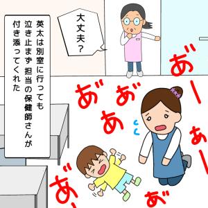 親子教室④ 息子の自閉症が判明するまで
