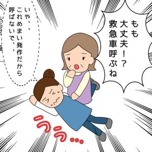 メニエール病④