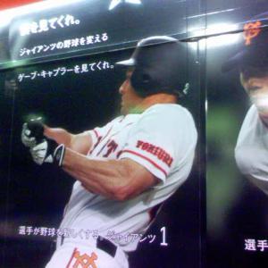 東京駅にて。。。
