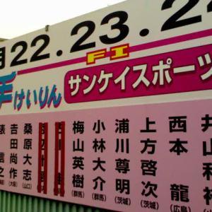 取手競輪にて、大熊正太郎(05/6/23)