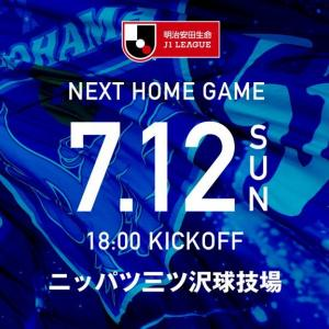 横浜FC-V仙台(7/12) PREVIEW