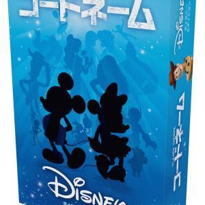【ボドゲニュース】ディズニーのキャラクターが大集合!『コードネーム:ディズニーエディション』日本語版発売