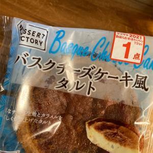 ヤマザキバスクチーズケーキ風タルト