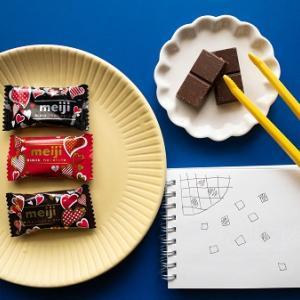 チョコのアイデアメモ、こうなりました【後編】