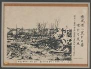 函館大火(昭和9年)