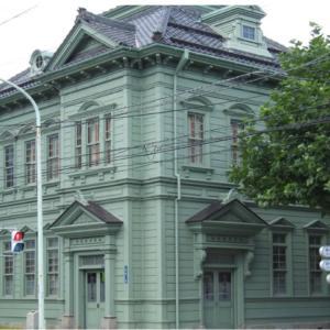 相馬株式会社社屋