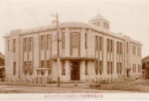 函館水上警察署