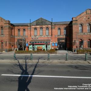 旧函館郵便局(はこだて明治館)