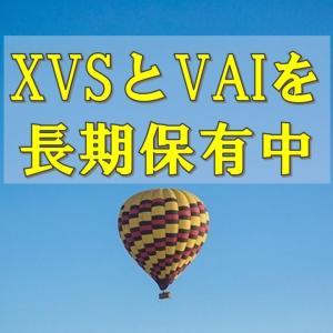【エアドロップ間近】VenusにXVSとVAIを預けた結果【長期投資中】