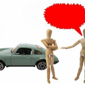 運転マナーの悪さは人の性格であり車種は関係ない