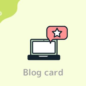 cocoon-ブログカードをすっきり見せるカスタマイズ