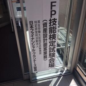 FP3級受検