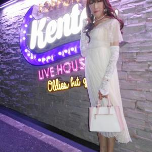 Kana's Style Book (46) 2019 Summer Collection №1