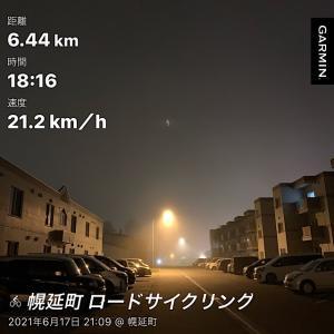 トレ日記(6/17):夜ライド(霧雨で挫折…)