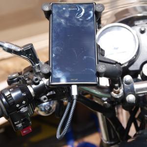 スマホ充電用のUSBケーブルをL型に