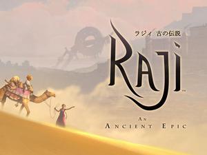 Raji-ラジィ 古の伝説