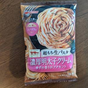 【冷凍食品】マ・マー 冷凍パスタのコスパがなかなかいい