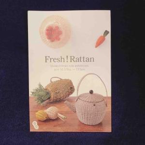 Fresh!Rattan