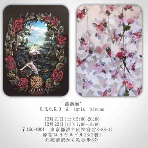 C.H.O.K.O&agris kimono #薔薇展