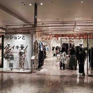 C.H.O.K.O×agris kimono レースバタフライ