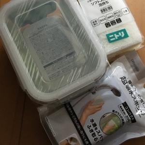 ☆糖質控えめ食生活の為『ニトリ』でお買い上げ(*'▽')