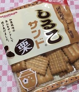 ☆秋の味覚!お菓子を買って来た