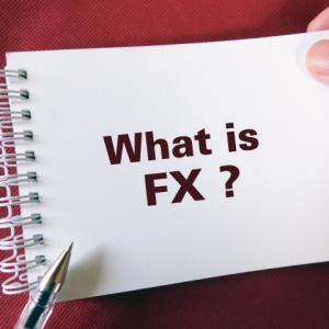 【FX基礎】FXの第一歩