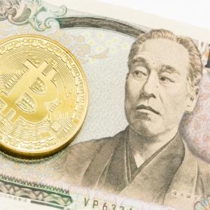 【仮想通貨】ビットコイン700万円突破:デジタルゴールドと言えるのか
