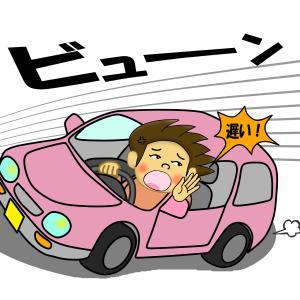 あおり運転の意外な犯人