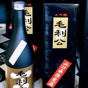 山口県の地酒 長州の侍