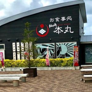 山口県の道の駅「センザキッチン」 かつては捕鯨で栄えた場所