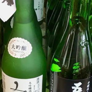 山口県の地酒 第2弾