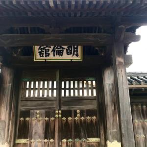 萩・明倫学舎 「萩校明倫館」跡に立つ日本最大の木造校舎「旧明倫小学校」