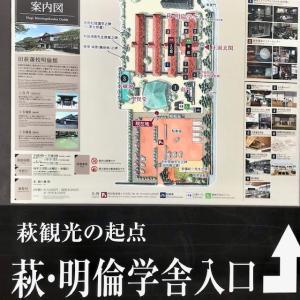 坂本龍馬も訪れた「有備館」、そして日本最古のプール「水練池」