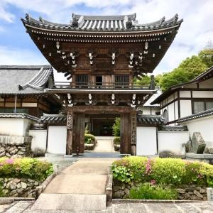 日本庭園の代表作「常栄寺雪舟庭」