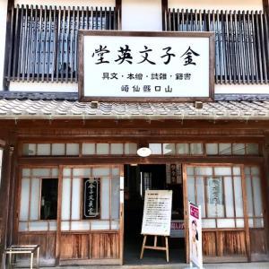 「みんなちがって、みんないい」東日本大震災の時、ACジャパンのCMでながれた童謡詩人「金子みすゞ」