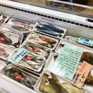 「道の駅阿武町」は新鮮な魚が激安です!