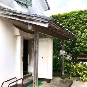 TBSテレビ「ぴったんこカン・カン」でも紹介された「熊谷家住宅」