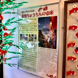 白壁の町並みにある「木阪賞文堂」はとてもレトロな文房具屋さん