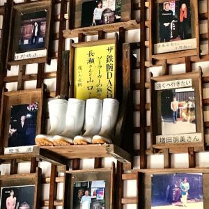 明治以来百年以上もの歴史がある蔵、佐川醤油蔵「柳井甘露醤油資料館」