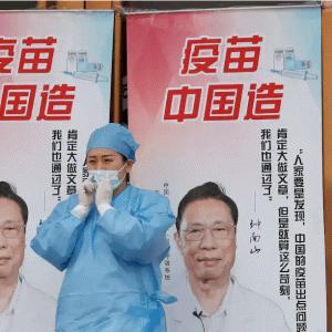 中国版CDC所長、中国製ワクチンは「効果が低い」と発言