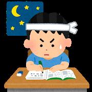 【必見】簿記2級の勉強時間の平均は?最短で合格する方法教えます。