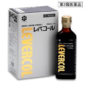 疲れが取れない・やる気が出ない時は、薬局店員がお勧めする元気の源レバコール(健康栄養剤)を試してみては?