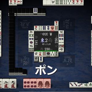天鳳5段奮闘記 #114 恐れず、驕らず