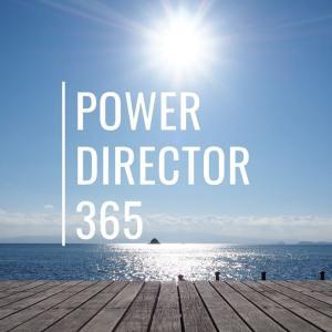 【Powerdirector(パワーディレクター)365】初心者でも簡単!?動画編集ソフトでキャンプ動画を作ってみました!